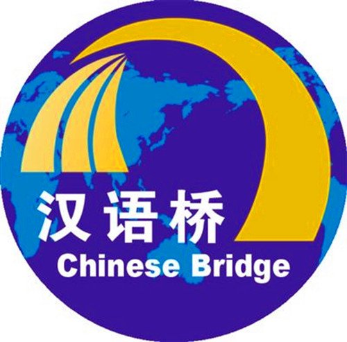 chinese_bridge
