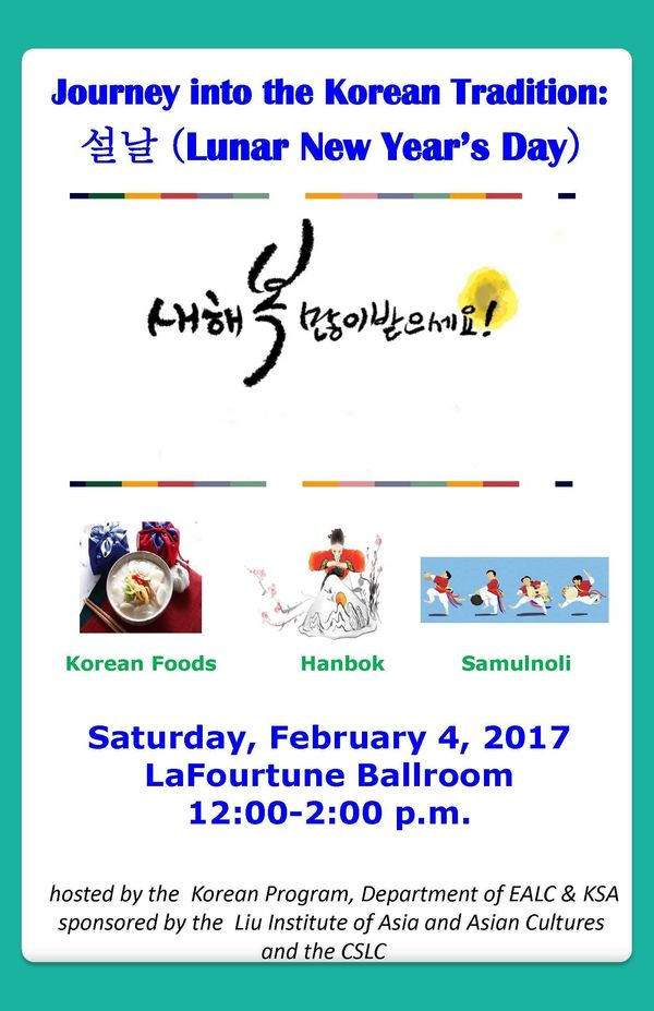 2017 Sp Korean Cultural Event Poster