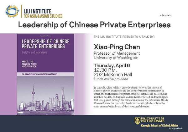 Xiao Ping Chen Print Flyer 2