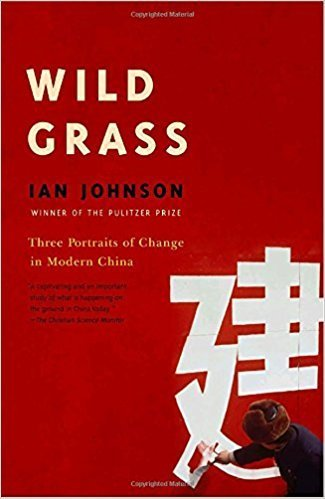 Wild Grass Book Cover