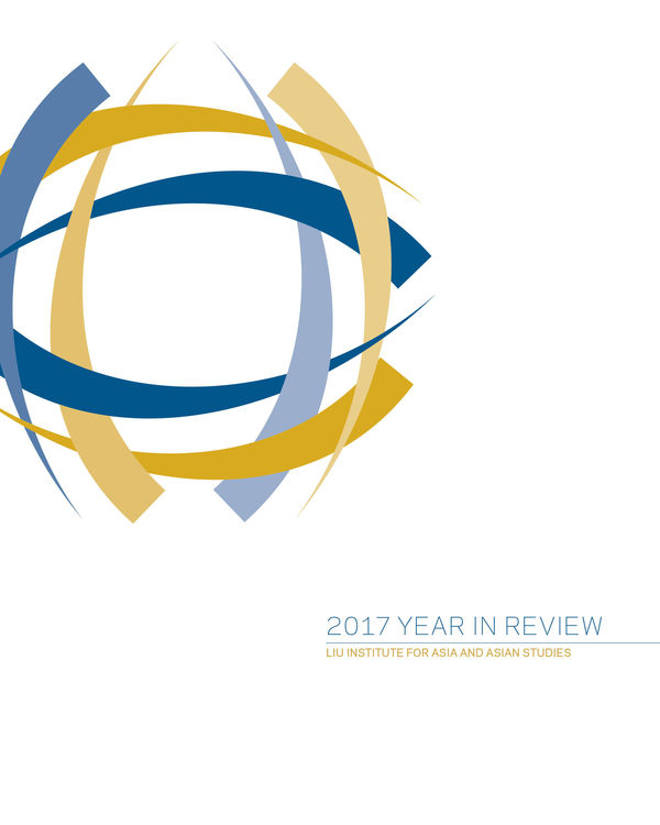 Liu Institute 2017 Year In Review 1