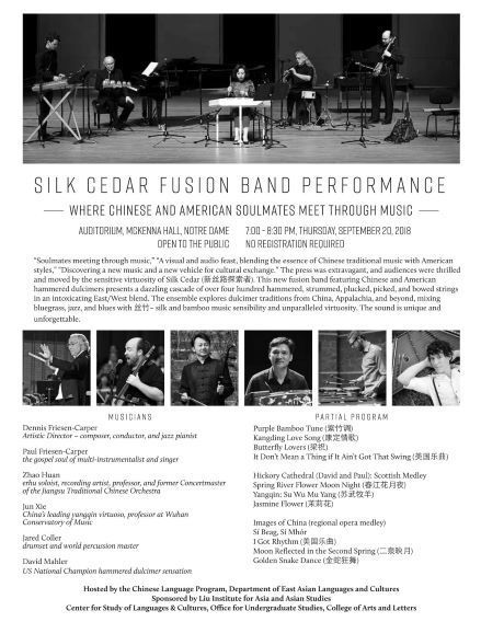Silk Cedar Fusion Band Performance Where Chinese And American Soulmates Meet Through Music1