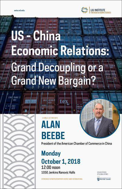 Liu Poster Beebe Fv V1