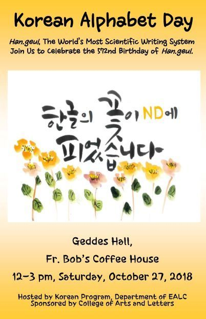 Han Geul Day Celebration 2018 Reduced