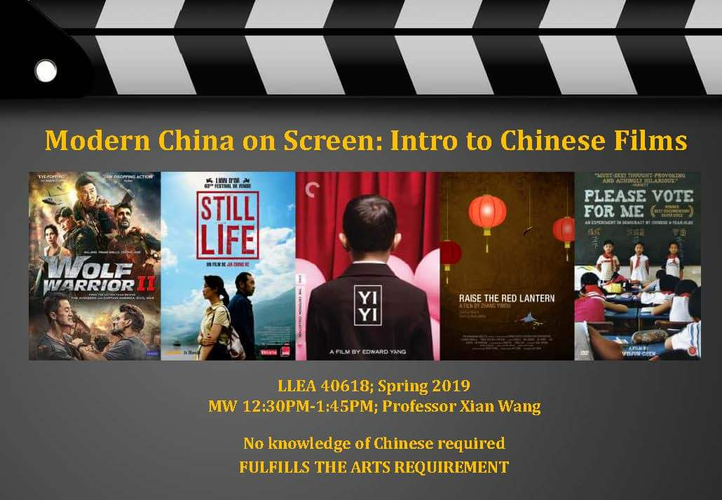 Final Version Xian China On Screen