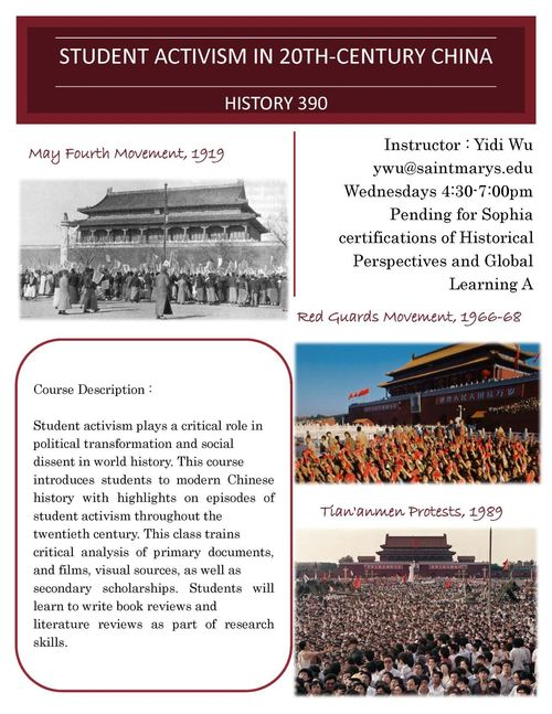 Wu Fall 2019 Class Poster Hist390 Student Activism In 20th Century China Reduced