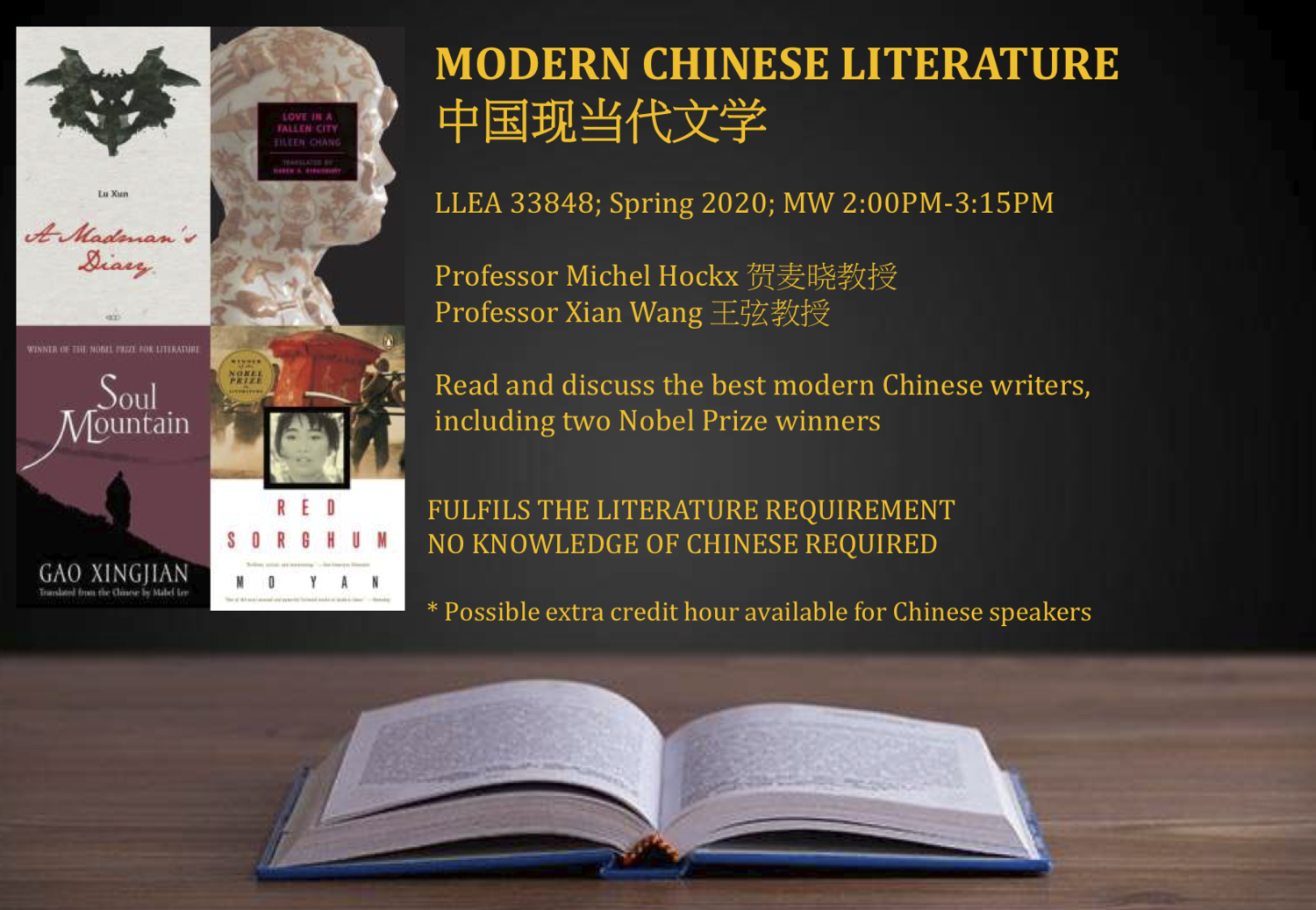 Modern Chinese Lit Spring 2020 Updated Copy