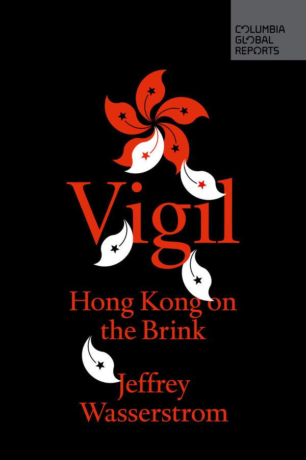 Wasserstromn Vigil Book Cover