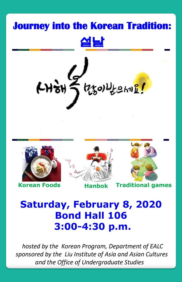 2020 Sp Korean Cultural Event Poster