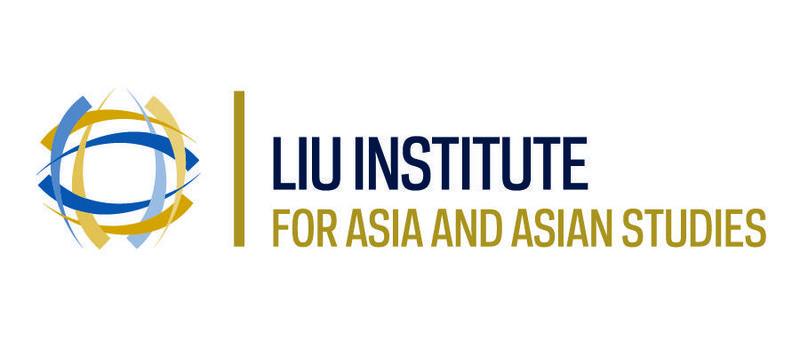 Liu Logo